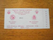 04/04/2009 Ticket: Dnipro Cherkasy v Bukovyna Chernivtsi. No obvious faults, unl