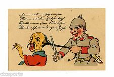 Qing Chinese Boxer Era Post Card - Unused  RARE