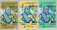 LIBYEN LIBYA 1971 322-24 404-06 Fight liberation Palestine Al Fatah Fighter MNH