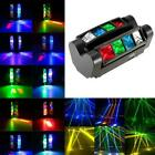 Mini Spider Beam Moving Head Stage Lighting RGBW 80W DMX Disco DJ Party Light
