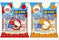"Kameda ""Shiroi Fusen"" Rice Cracker w/Coco or Milk Cream, 18pc in 1 Bag, S5"
