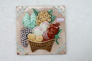 Vintage Art Nouveau Majolica Beautiful & Genuine FRUIT BASKET Tile Japan NH4225