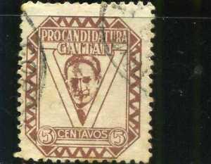 JORGE ELIECER GAITAN - CINDERELLA- 1945 >>COLOMBIA rare cancel postal