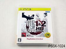 Ryu ga Gotoku 1&2 HD Edition Best Playstation 3 Yakuza 1 2 Japan Import PS3 B