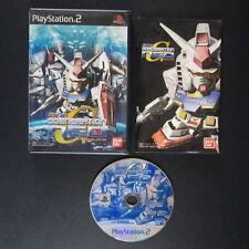 SD GUNDAM G GENERATION NEO PlayStation 2 NTSC JAPAN・❀・BANDAI PS2 ガンダム ジェネレーションネオ