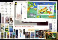 BRD Bund Jahrgang 1995 komplett ** postfrisch mit Blöcken Year Set
