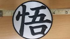 Dragon Ball GOKU 'S SYMBOL Logo embroidered Iron on Patch
