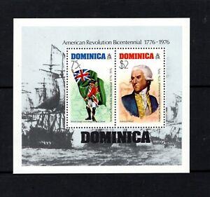 Dominica 1976 Admiral Hood Naval Battle Minisheet American Revolution MNH SG 514