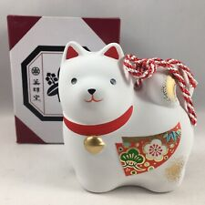 Japanese White Clay Lucky Dog Bell Ornament Figure Good Luck Rich Made in Japan