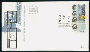 Mayfairstamps ISRAEL FDC 1988 COVER ANNE FRANK HUIS wwk39777