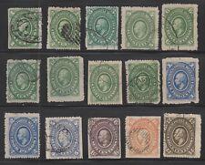 Mexico -  1884/5 Hidalgo Medallions Group to 2 Pesos