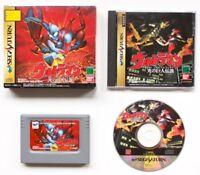 ULTRAMAN HIKARI NO KYOJIN + RAM Sega Saturn Video Game Japan Japanese