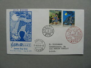 JAPAN, cover FDC to Germany 1979, Song Series, music, canc. grand piano