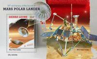 Sierra Leone - 2019 Mars Polar Lander Launch - Stamp Souvenir Sheet - SRL190508b