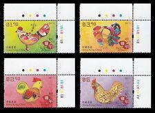 Hong Kong Lunar New Year Rooster stamp set plate UR MNH 2017