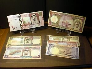 7 Banknotes From Saudi Arabia.
