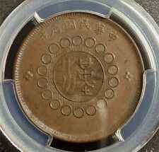 1912, China, Szechuan (Military Government). Copper 20 Cash Coin. PCGS MS-62!