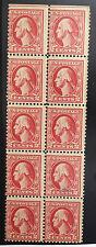 US Stamp #526 B10 MNH OG
