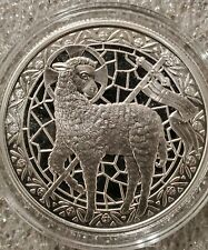 1 oz .999 silver Lamb of God John 1:29 bible verse God Christ baptism INRI New!