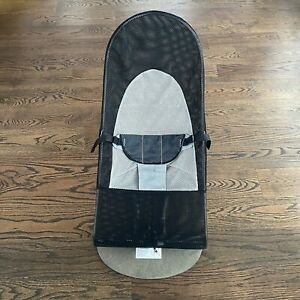 Baby Bjorn Replacement Seat Cover Bouncer ONLY COVER Mesh Black