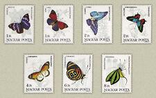 Hungary  1984. Animals / butterfly wonderful set ! MNH (**)