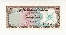 Muscat & Oman 100 baiza 1970 UNC p1 @ low start