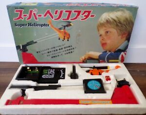 Vintage 1970's Epoch Japan Super Helicopter Playset MIB Mattel Vertibird Remco