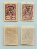 Armenia 1919 SC 34 34a mint . rt2460