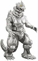 Godzilla Monster King Series Mechagodzilla Action Figure 30cm 11.8inch F/S Track