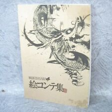 SENGOKU BASARA 4 Storyboard Ekonte Art Japan PS3 Book Ltd