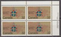 CANADA #1030 32¢ Papal Visit UR Inscription Block MNH