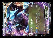 POKEMON JAPANESE HOLO N° 008/018 BLACK KYUREM EX 180 HP BKB Attack 200 .... (B)