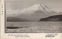 JAPAN - Nippon National Park - Mount Fuji - Lake Yamanaka - 富士山, 山中湖