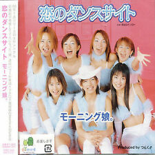 MORNING MUSUME-KOI NO DANCE SITE (JPN)  CD5 Maxi NEW