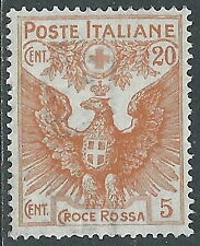 1915-16 REGNO PRO CROCE ROSSA 20+5 CENT GOMMA NON ORIGINALE - Z3-3