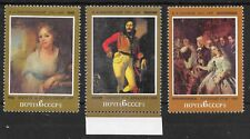 RUSSIA SG 5216-18 M.N.H.1982 PAINTINGS.