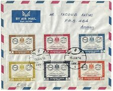 JORDAN 1956 FDC UPU SET OF ARAB POSTAL CONGRESS SG 459 64