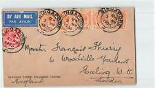 STRAITS SETTLEMENTS 1936 6v KGV ON AIRMAIL COVER FROM SINGAPORE TO ENGLAND GB