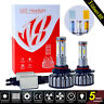 9012 HIR2 4côtés LED Headlight Kits Hi/Low Beams ampoules 120W 12800lm 3couleurs