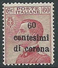 1919 TRENTO E TRIESTE EFFIGIE 60 CENT VARIETà SOPRASTAMPA CIFRA MNH ** - Z1-5