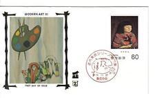 1981 JAPAN -MODERN ART XI  FDC