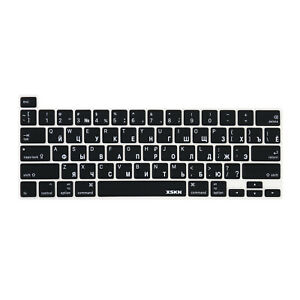XSKN Russian Language Keyboard Cover for New TouchBar MacBook Pro 13 A2251/A2289