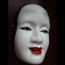 Kojiro Japan Bugaku Noh Sun Mask Prajna Hannya Masquerade Halloween Party Prop