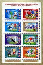 2018 FIFA WORLD CUP Russia™ / Participating teams /MNH set of 8 stamps /Soccer