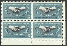 Unused US Postage Block 5 Cent Stamps INTERNATIONAL COOPERATION YEAR 1965