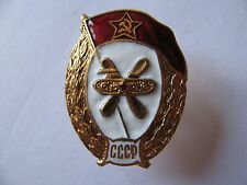 """SOVIET BREASTPLATE BADGE """"NORMAL MILITARY SCHOOL OF FUELS AND LUBRICANTS"""" COPY"""