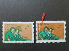 Vietnam 1983 – Military Stamp / Light and Dark Color ERROR – MNH