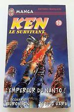 Ken le survivant (hokuto no ken) J'ai Lu tome 10 l'empereur du Nanto