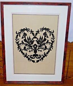Vintage Framed Paper Cutting Scherenschnitte Heart w/ Birds - V. Judge