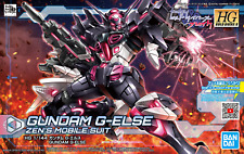 Bandai Gundam Build Diverse Break G-Else HGBD:R 1/144 High Grade Model Kit